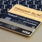 4 способа пополнения карты Тинькофф Блэк без комиссии